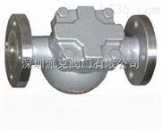 进口不锈钢蒸汽疏水阀(厂家,品牌,参数)