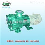 自吸式襯氟磁力泵