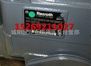 青島泵車主油泵三一泵車A11VL130LRDU2液壓泵