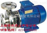 供应80LQF-22不锈钢离心泵