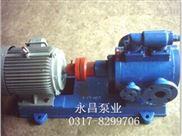 厂家特价销售高粘度螺杆泵,沥青保温螺杆泵