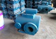 3QGB高粘度螺杆泵,拌合站专用螺杆泵