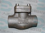 H61H-承插焊锻钢止回阀美标小口径