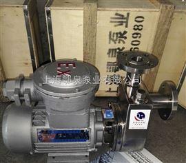 HBF、HBFX不锈钢酒泵小型不锈钢自吸式酒泵