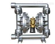进口铝合金气动隔膜泵|德国巴赫进口铝合金气动隔膜泵