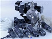 隔膜计量泵|进口隔膜计量泵