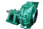 渣浆泵|进口渣浆泵