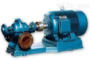 S、SH型-中开式单级双吸离心泵