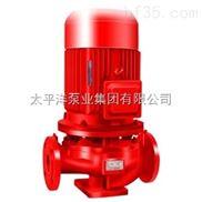 XBD8/10-80L-250-XBD-L立式单级消防泵