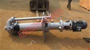 sp立式渣漿泵廠家 石泵集團 石家莊水泵廠