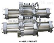 液化氣增壓泵 STD04