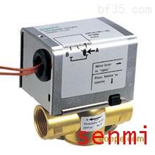 西门子型电动二通阀,微型电动二通阀