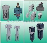 供應W3000-10-F-B3,W3000-8-W減壓閥
