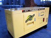 柴油單相發電機