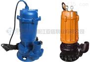 单相潜水排污泵(220V)