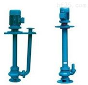 高效无堵塞液下式排污泵