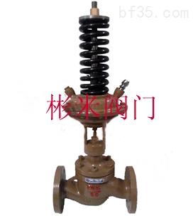 OZV230自力式压力调节阀原理
