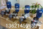 供应Z便宜的进口计量泵/机械隔膜计量泵 厂家价格