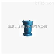 黃南HC41X(B型)消聲止回閥  廠家直銷