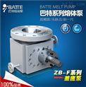 供应电动齿轮泵