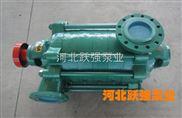 多级泵:D、DG型卧式多级离心泵