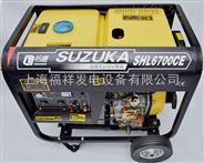 5千瓦小型汽油發電機