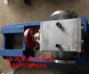 BW-18/0.36沥青保温泵 龙都生产销售一体化