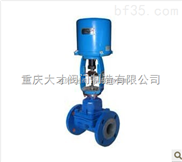 重庆ZDLT电动调节隔膜阀