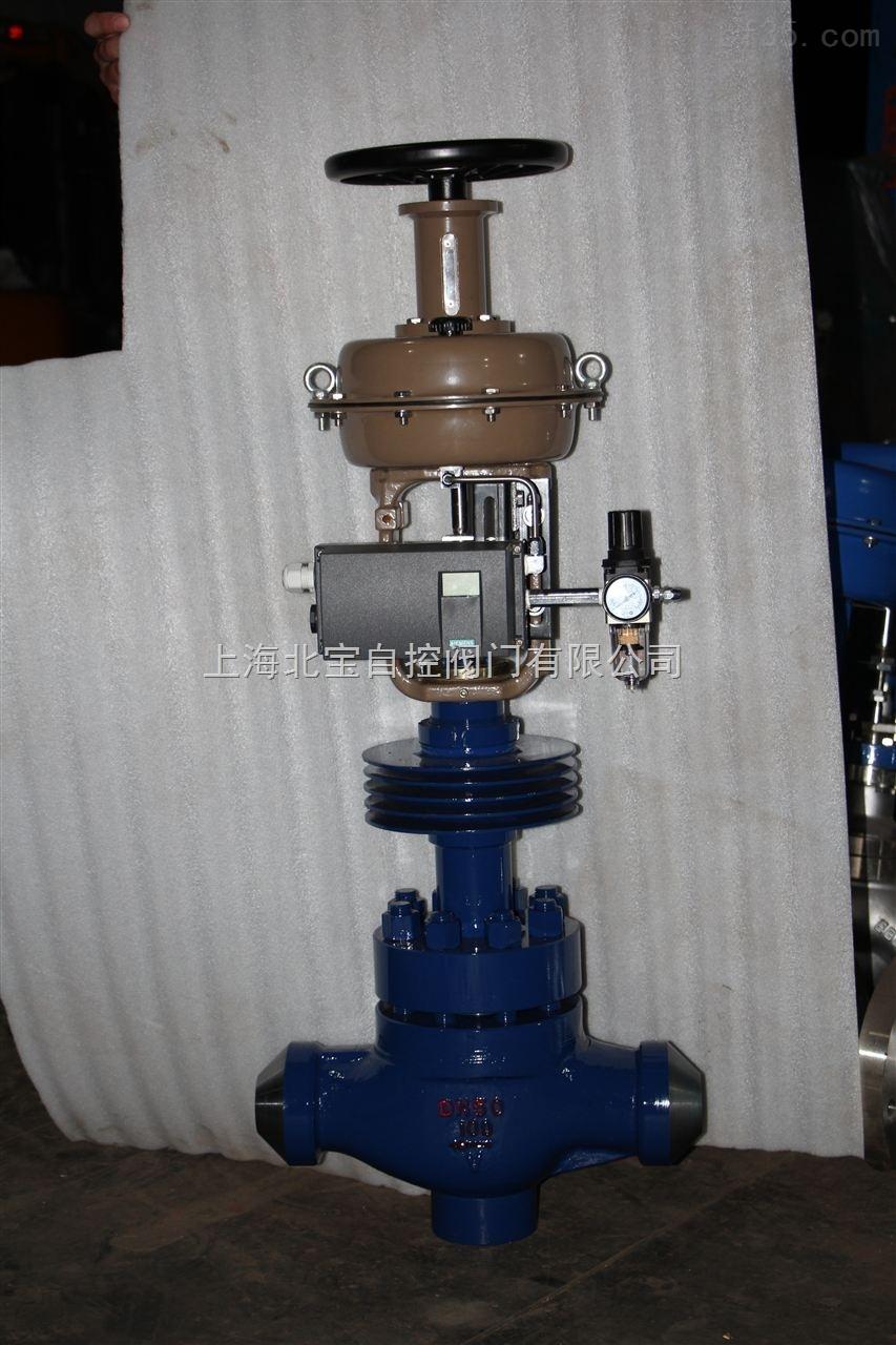 主蒸汽疏水调节阀_主蒸汽调节阀,主蒸汽电动调节阀,主图片