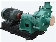 ZGB型渣漿泵