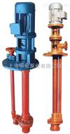 SY/FYS/WSY立式耐腐蚀玻璃钢液下泵
