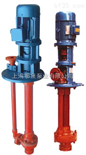 立式玻璃钢耐酸液下泵