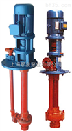 FSY型立式玻璃钢耐酸液下泵