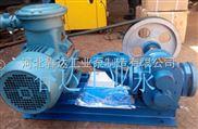 CB-7稠油齿轮泵 齿轮油泵 圆弧沥青保温泵 春达泵业