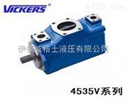 深圳Z優惠的威格士油泵 液壓泵 威格士柱塞泵 葉片泵大型供貨商批發