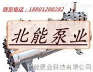 北能泵业蒸汽往复泵锅炉给水泵锅炉注水泵高温油泵等