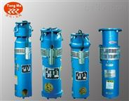 鑄鐵噴泉專用泵,QSPF60-20-5.5不銹鋼噴泉泵,噴泉潛水泵,潛水噴泉泵