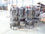 工業渣漿泵|高耐磨河沙泵|流沙泵