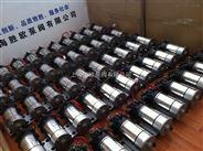 DP-60直流電動隔膜泵