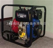 4寸柴油高壓泵SHL40CG