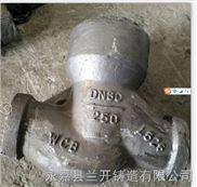 鑄鋼截止閥鑄件