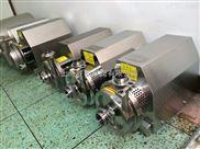 供應勝歐BAW不銹鋼衛生級離心泵/純水泵