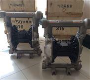 QBY型不銹鋼襯氟雙氣動隔膜泵