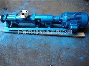 G型卧式不锈钢螺杆泵