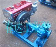 高温导热油泵 不锈钢导热油泵