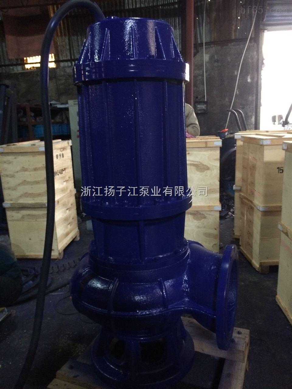 无堵塞潜水排污泵WQ350-1500-10-75潜水泵排污泵
