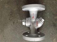 CS49H圓盤式疏水閥