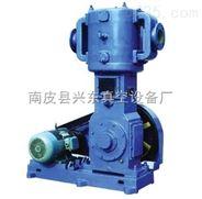 河北興東WL-300往復式真空泵