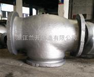 水力控制阀铸件