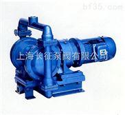 上海廠家供應50CQ-25無軸封磁力驅動泵 不銹鋼衛生級磁力泵